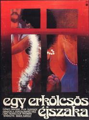 Egy erkolcsos ejszaka is the best movie in Mari Kiss filmography.