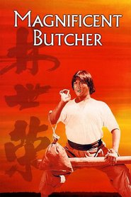Lin Shi Rong - movie with Sammo Hung.