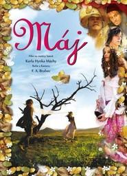 Maj is the best movie in Nina Diviskova filmography.