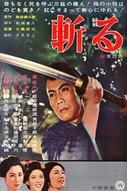 Kiru is the best movie in Raizo Ichikawa filmography.
