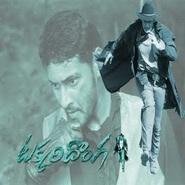 Takkari Donga is the best movie in Rahul Dev filmography.