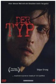 Der Typ is the best movie in Tim Seyfi filmography.