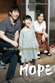 So-won is the best movie in Kim Sang Ho filmography.