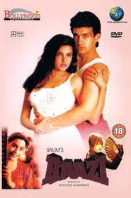 Baazi is the best movie in Kulbhushan Kharbanda filmography.