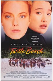 Turtle Beach - movie with Art Malik.