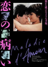 Maladie d'amour - movie with Michel Piccoli.