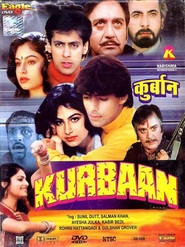 Kurbaan - movie with Rohini Hattangadi.