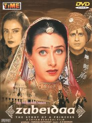 Zubeidaa - movie with Shakti Kapoor.