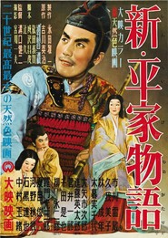 Shin heike monogatari is the best movie in Raizo Ichikawa filmography.