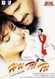 Hu Tu Tu - movie with Nana Patekar.