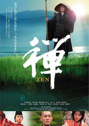 Zen is the best movie in Masahiko Nishimura filmography.