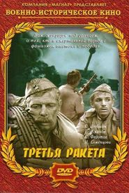Tretya raketa - movie with Georgi Zhzhyonov.