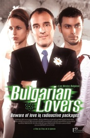 Los novios bulgaros is the best movie in Roman Luknar filmography.