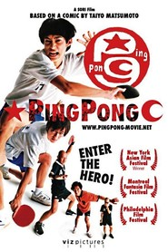Ping Pong - movie with Sam Lee.