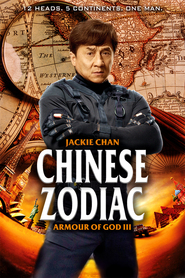 Chinese Zodiac - movie with Jackie Chan.