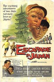 Escapade in Japan is the best movie in Susumu Fujita filmography.