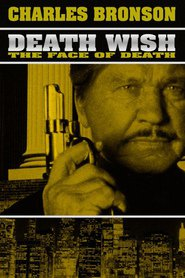 Death Wish V: The Face of Death - movie with Michael Parks.