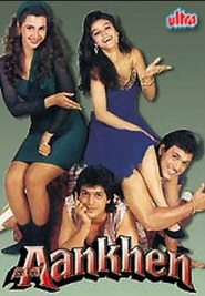Aankhen is the best movie in Sadashiv Amrapurkar filmography.