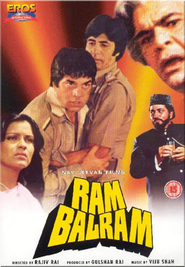 Ram Balram - movie with Ajit.