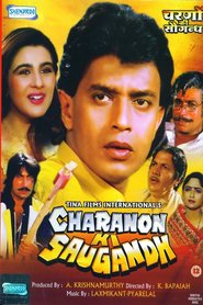 Charnon Ki Saugandh - movie with Shakti Kapoor.