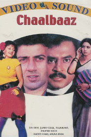 ChaalBaaz is the best movie in Aruna Irani filmography.