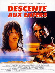 Descente aux enfers - movie with Sophie Marceau.