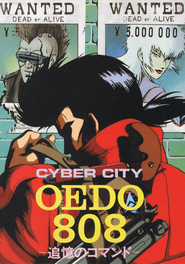 Cyber City Oedo 808 is the best movie in Mark Smith filmography.