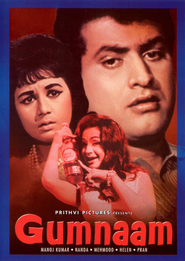 Gumnaam is the best movie in Manoj Kumar filmography.