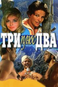Tri plyus dva is the best movie in Yevgeni Zharikov filmography.