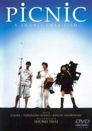 Pikunikku is the best movie in Tadanobu Asano filmography.