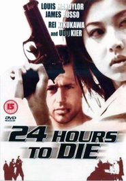24 - movie with Kiefer Sutherland.