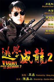Tao xue wei long 2 is the best movie in Man Tat Ng filmography.