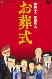 Ososhiki is the best movie in Tsutomu Yamazaki filmography.