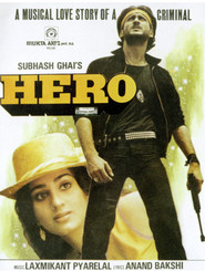 Hero - movie with Shakti Kapoor.