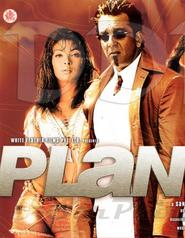 Plan is the best movie in Sanjay Mishra filmography.