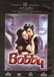 Bobby is the best movie in Aruna Irani filmography.