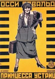 Die Austernprinzessin is the best movie in Curt Bois filmography.