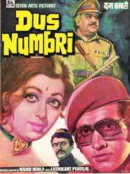 Dus Numbri - movie with Bindu.