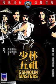 Shao Lin wu zu is the best movie in Fei Meng filmography.