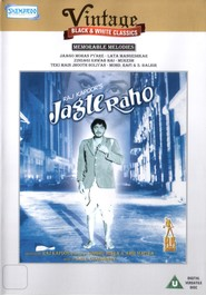 Jagte Raho is the best movie in Pradeep Kumar filmography.