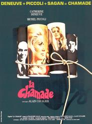 La chamade is the best movie in Amidou filmography.