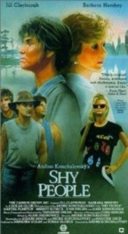 Shy People is the best movie in Barbara Hershey filmography.