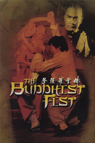 Fo zhang luo han quan is the best movie in Pak-Kwong Ho filmography.