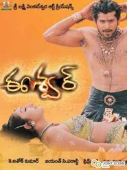 Eeshwar - movie with Brahmanandam.