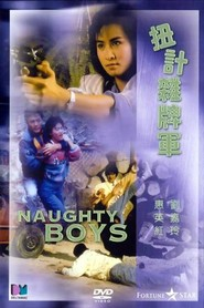 Nui ji za pai jun - movie with Jackie Chan.