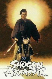 Shogun Assassin is the best movie in Tomisaburo Wakayama filmography.