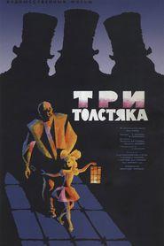 Tri tolstyaka is the best movie in Roman Filippov filmography.