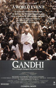 Gandhi - movie with Rohini Hattangadi.