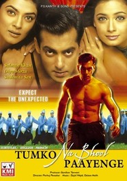 Tumko Na Bhool Paayenge is the best movie in Salman Khan filmography.
