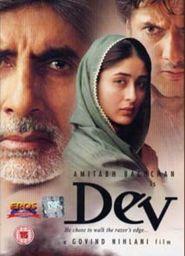Dev is the best movie in Om Puri filmography.